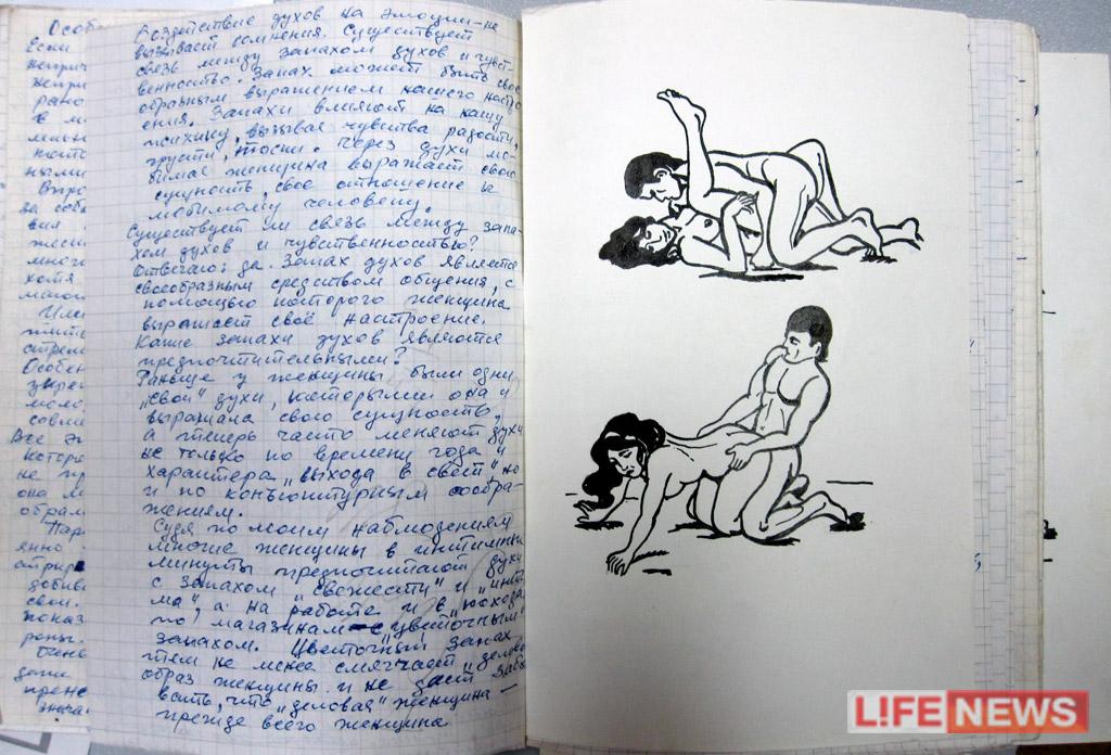 dnevnik-eroticheskiy-rasskaz