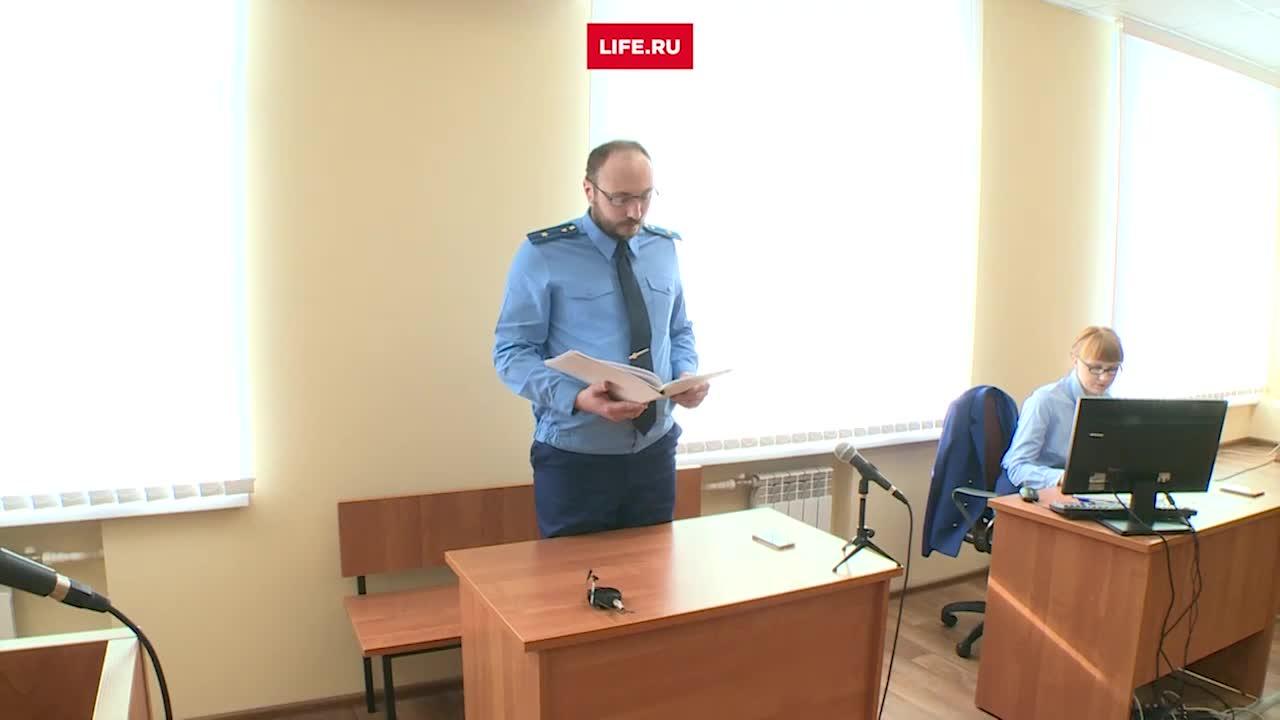 Картинки по запросу прокурор денис грачёв