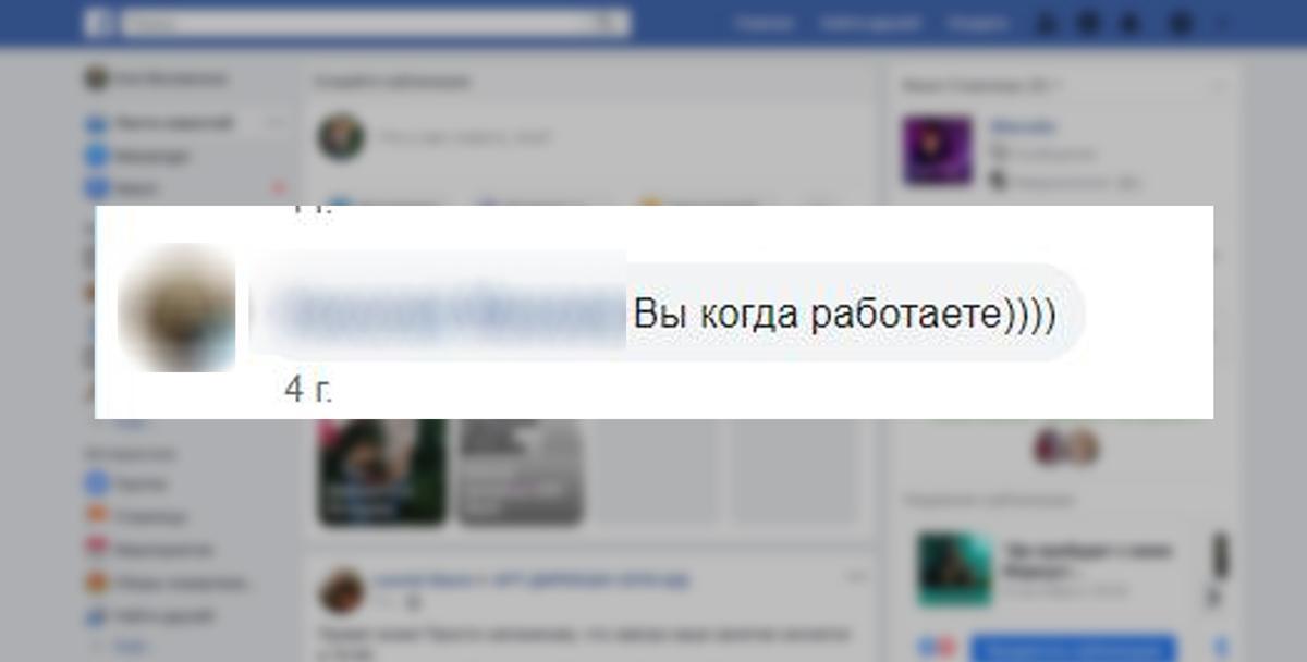 Комментарий под постом сколковцев. Фото © Facebook / Алексей Тюников