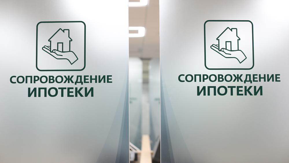 Фото ©ТАСС / Терещенко Михаил