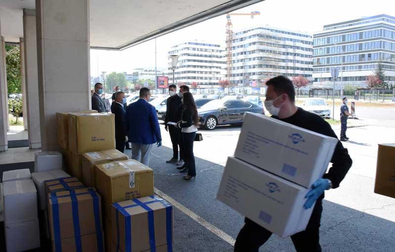 <p>Фото © Российско-сербский гуманитарный центр</p>