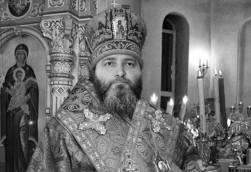 <p>Фото © Железногорская епархия</p>