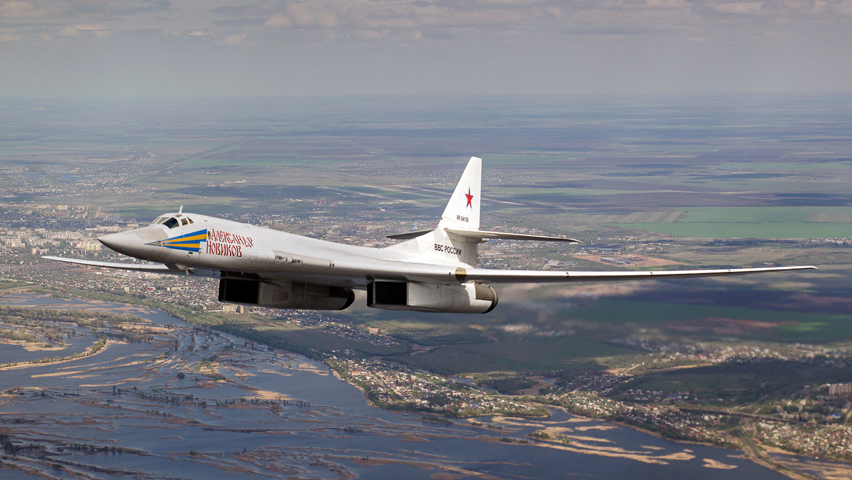 Ту-160. Фото © Wikipedia