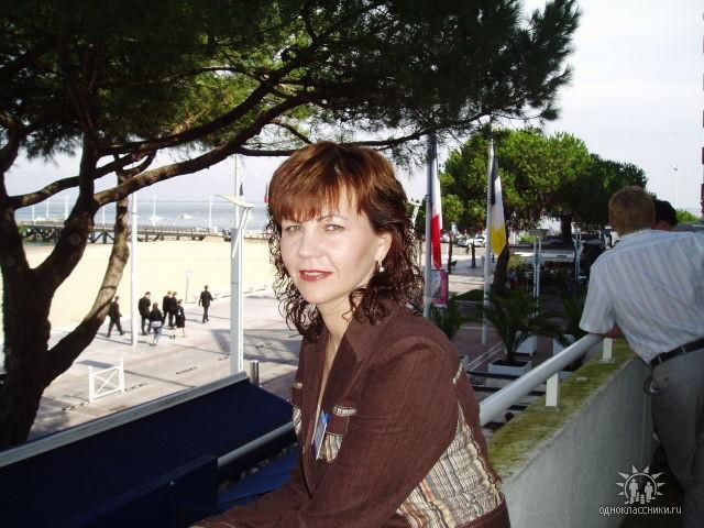 Ирина Теплова на конференции во Франции. Фото © OK