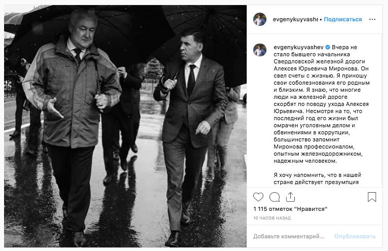 Фото © Instagram/evgenykuyvashev