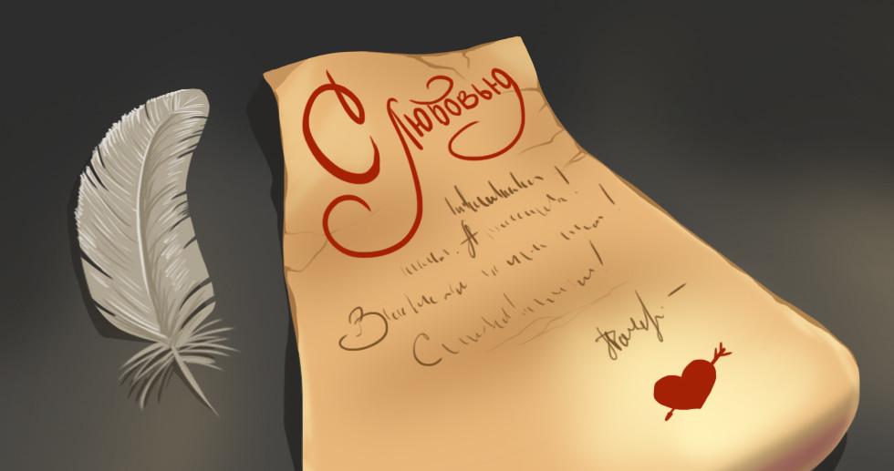 Иллюстрации предоставлены YouDo.com