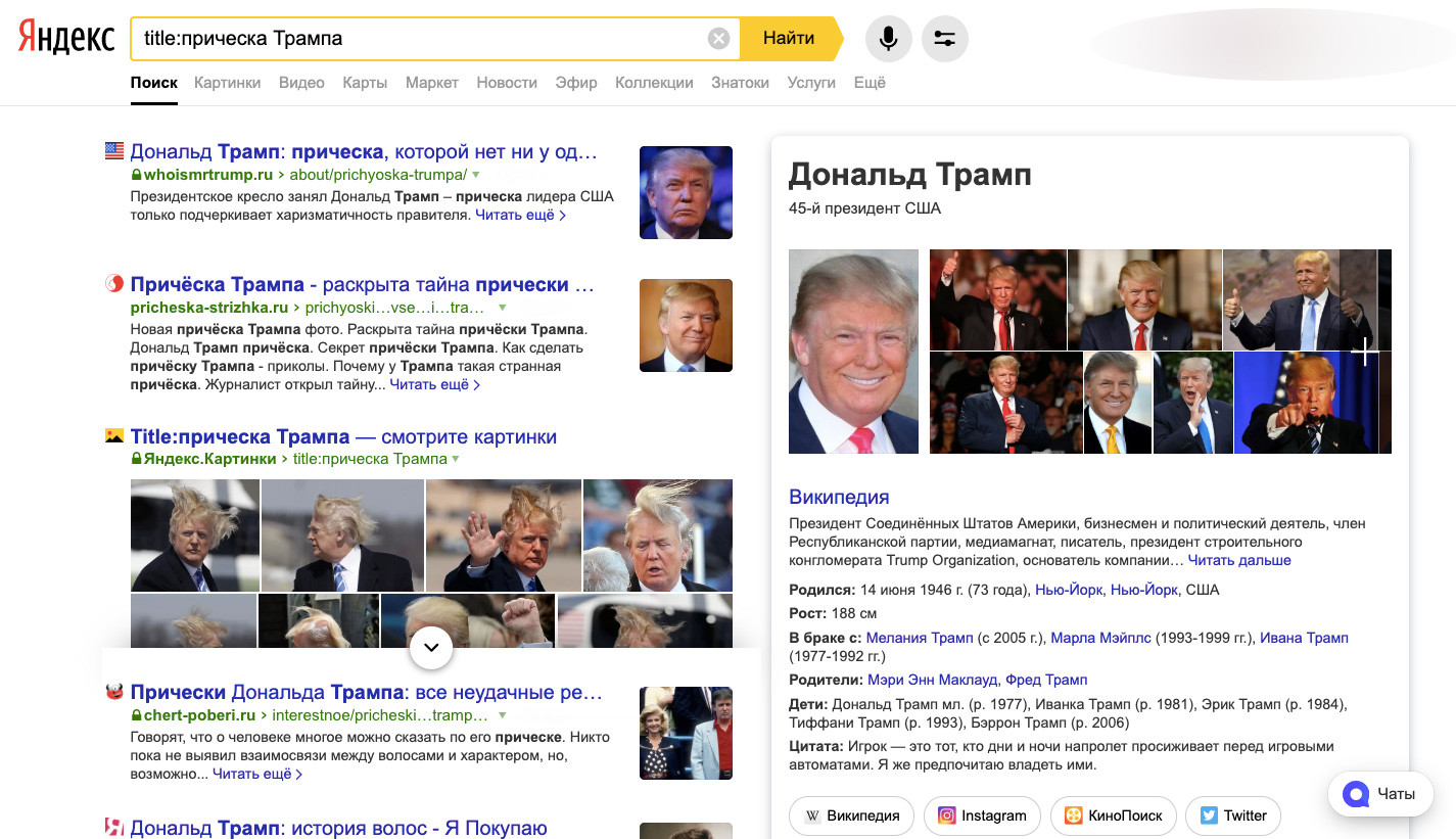"""© """"Яндекс"""""""