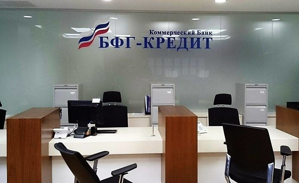 Фото © Новости банкротства
