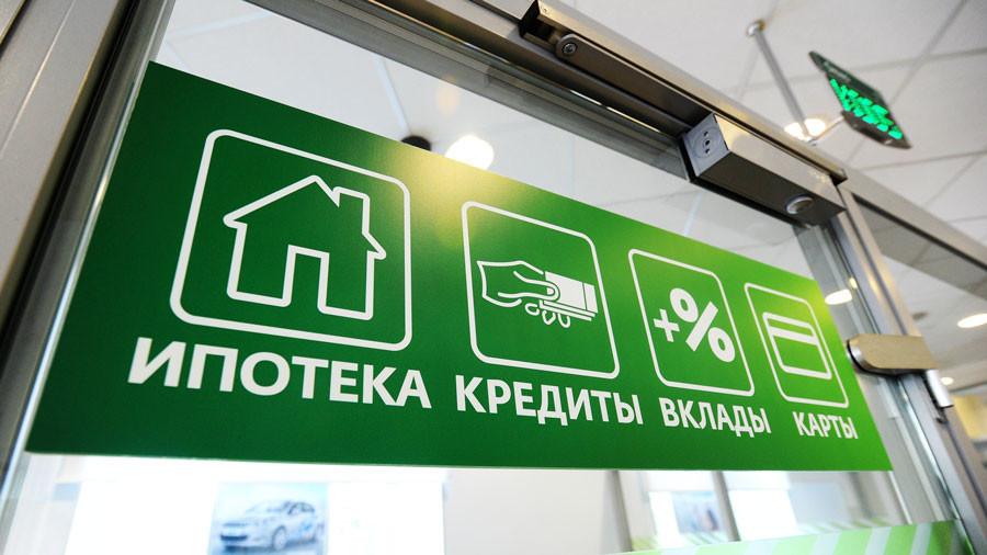 Почему нельзя досрочно погасить ипотеку в день снятия платежа