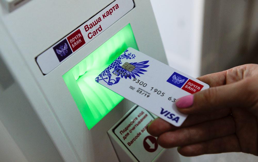 Кредитное информирование почта банк что это