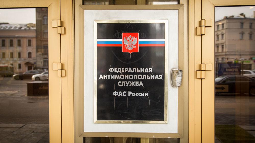 Фото © Олег Яковлев / RBC/ TASS