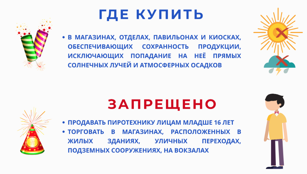 Фото © Роспотребнадзор