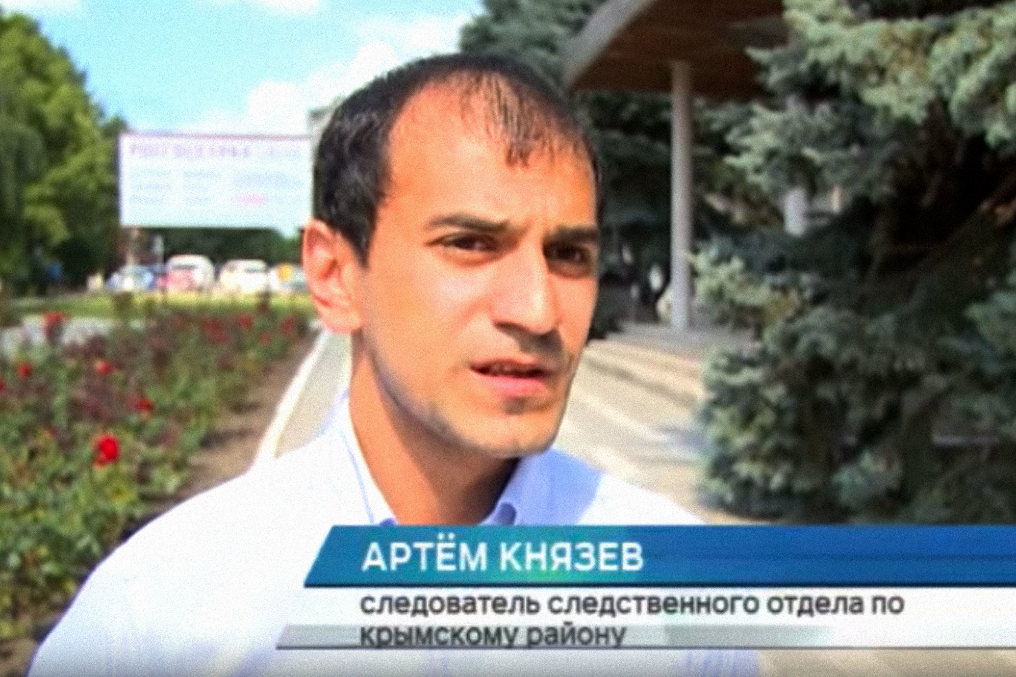 Кадр из видео YouTube / Крымский экран