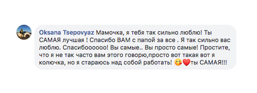 © Facebook