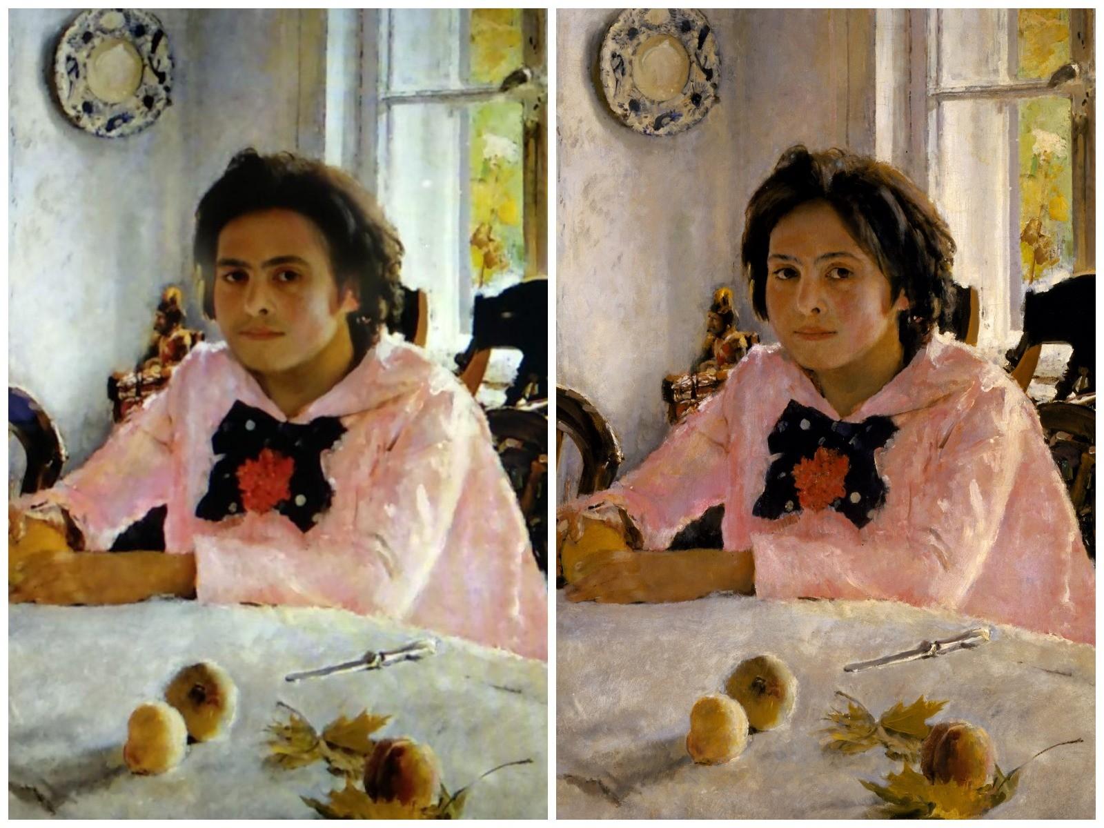 Картинки в а серова девочка с персиками