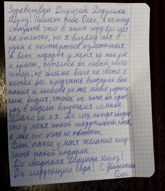 """Фото © VK / Дворец культуры """"Энергетик"""" г. Набережные Челны"""