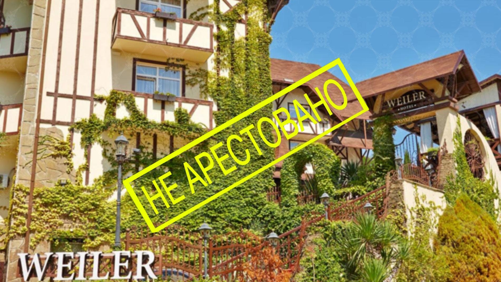 """Отель """"Вэйлер"""" в Адлерском районе Сочи. Фото © weilerhotel"""