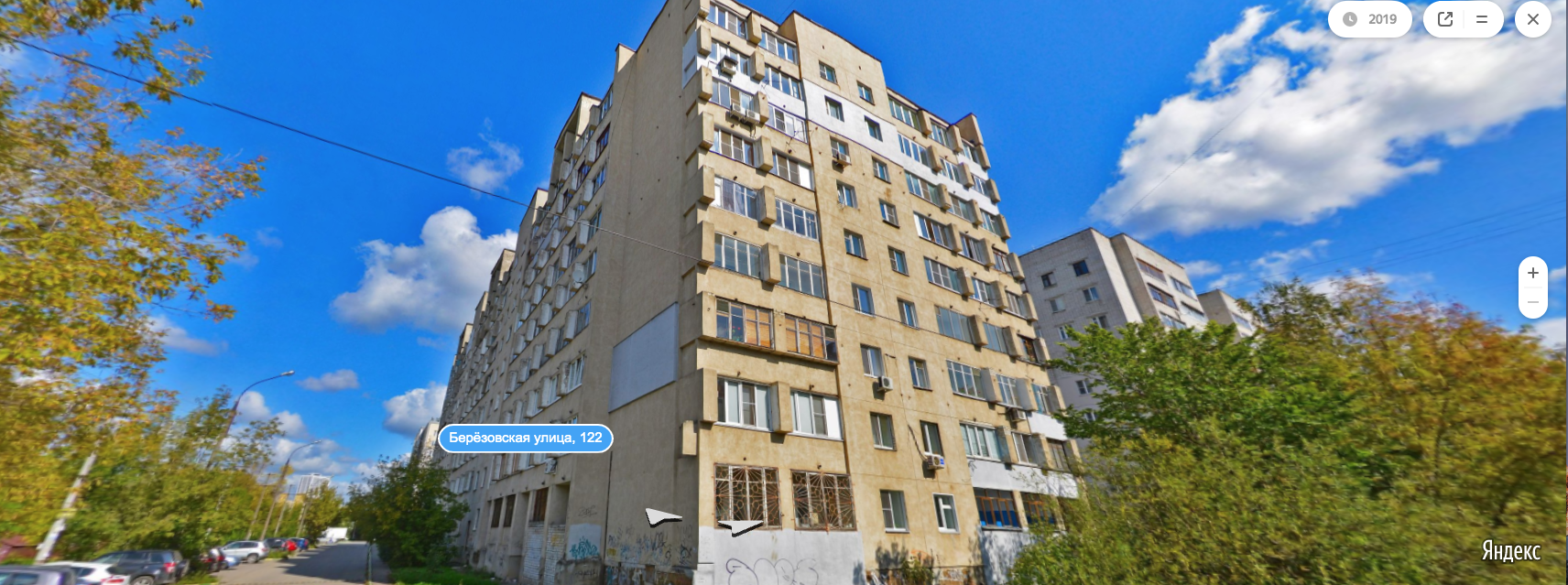 "Фото © ""Яндекс"". Дом, где живёт Кондратьев"
