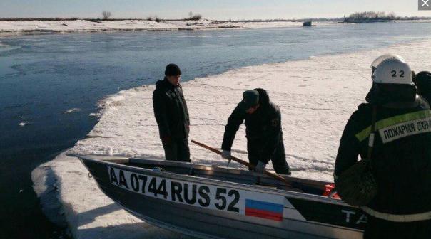 Фото: © МЧС России