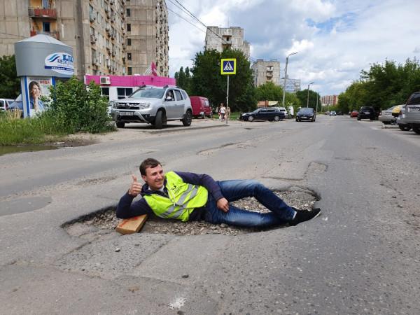 Фото © Общероссийский народный фронт