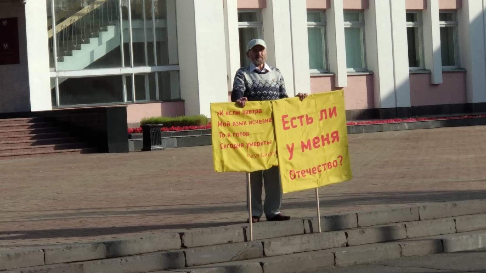 Фото © VK / ЗИ — ЗЛОЙ ИЖЕВЧАНИН   ИЖЕВСК
