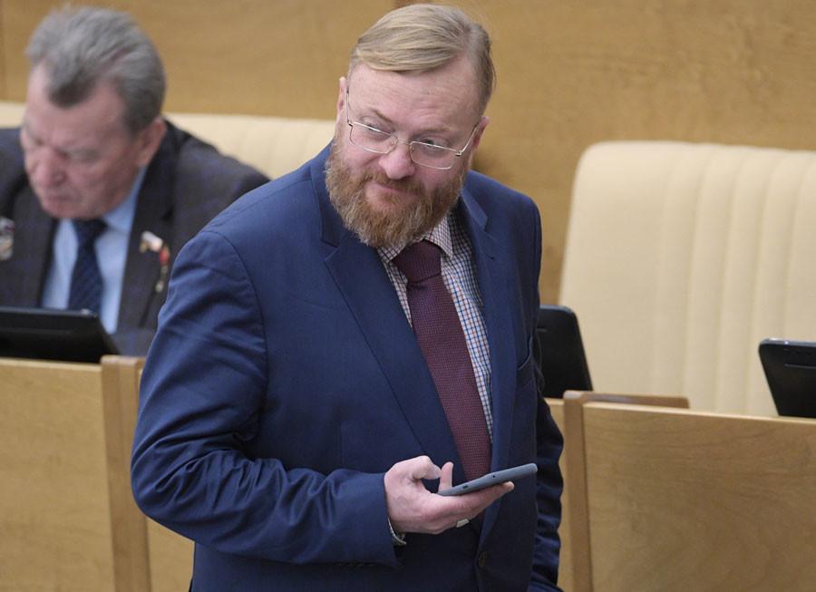 Фото © РИА Новости/Владимир Федоренко