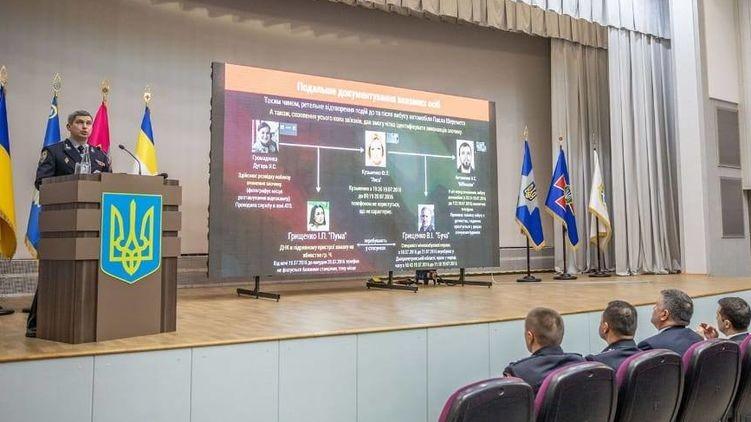 Фото с брифинга украинского МВД. Фото © НПУ