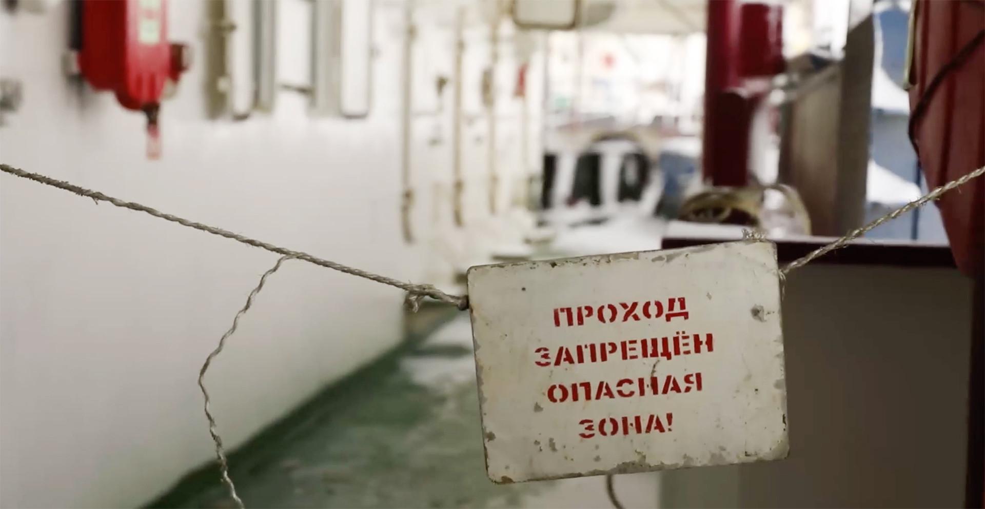 Фото: © L!FE / Илья Фоминцев