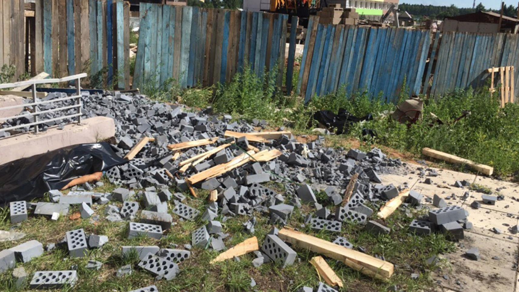 Фото: предоставлено пресс-службой СУ СК по Кировской области