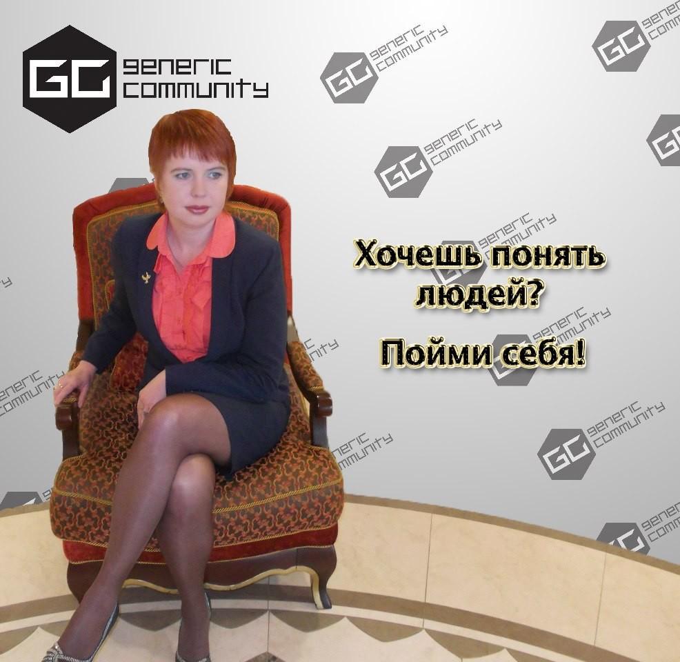 Фото © VK / Марина Камалетдинова