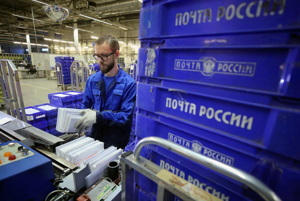 Изменения в почте россии с 1 мая 2020 года