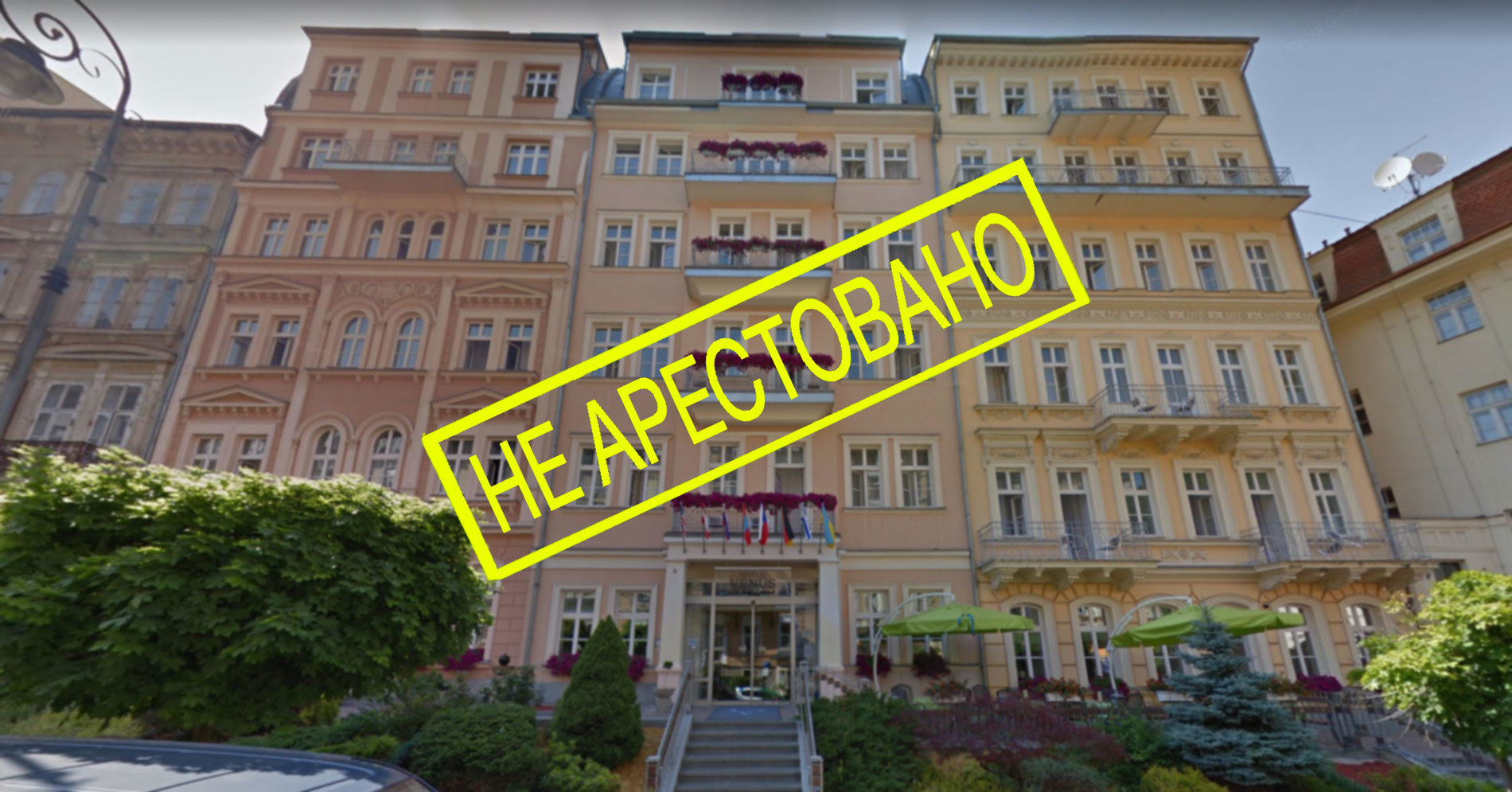 Жилая и гостиничная недвижимость в Карловых Варах. Фото © Google Maps