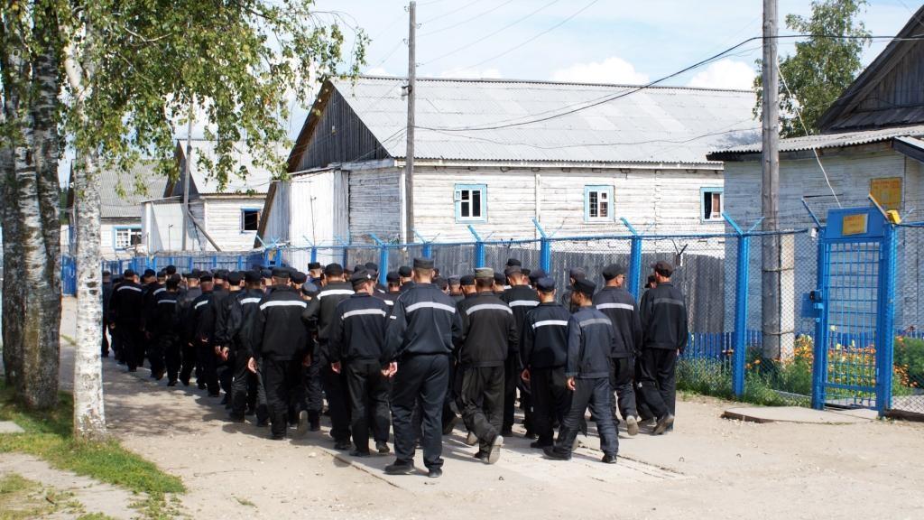 Фото © Российский юридический портал
