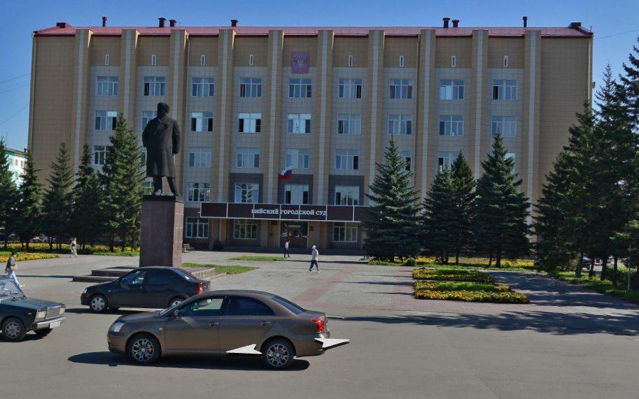 """Бийский суд. Фото © """"Яндекс.Карты"""""""