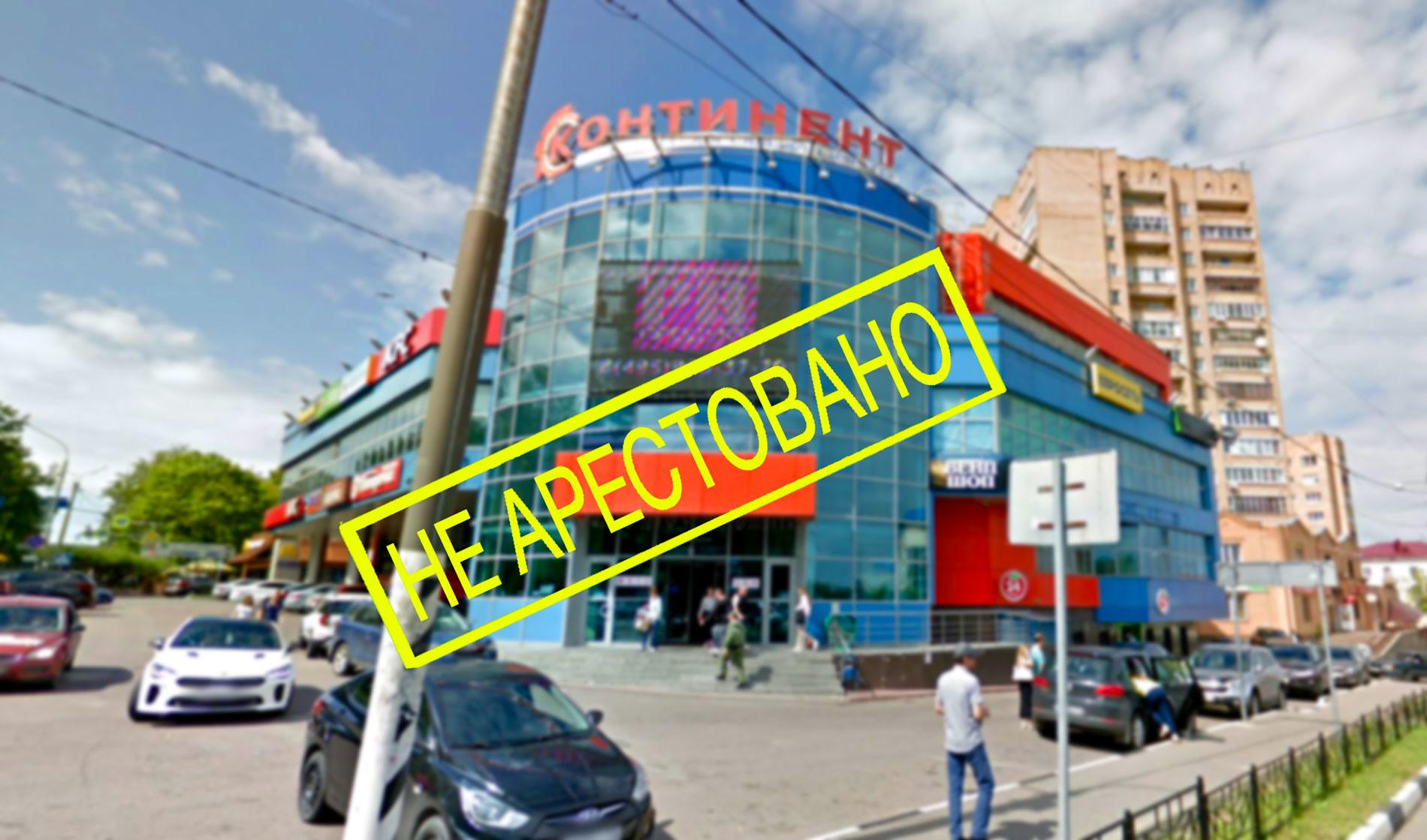 """Торговый центр """"Континент"""". Фото © Google Maps"""