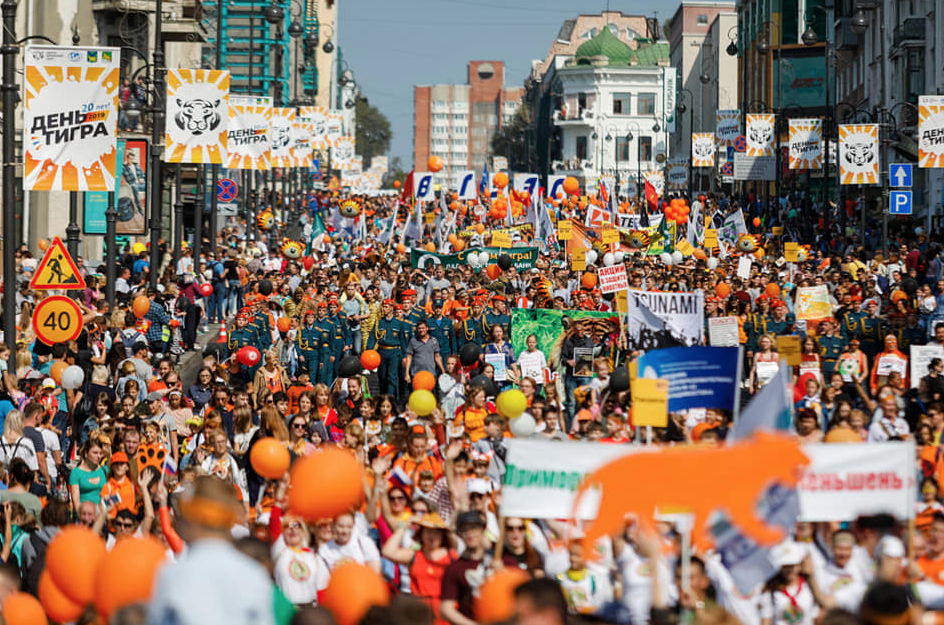 Фото © Сайт Администрации Владивостока