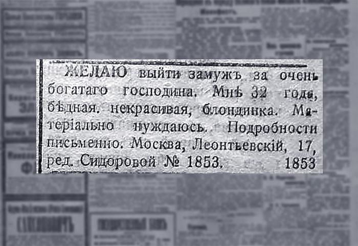 Фото © starosti.ru