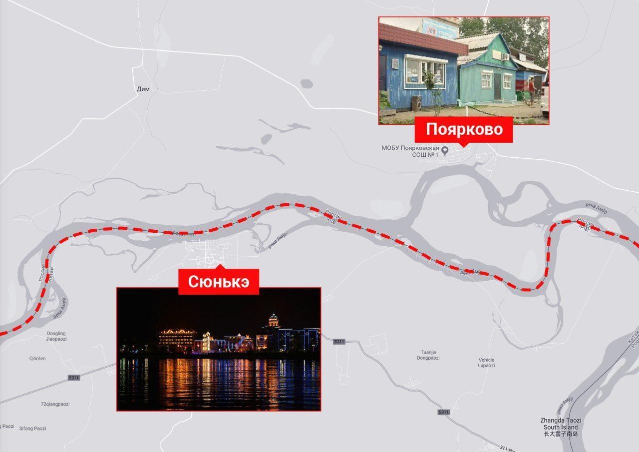 Село Поярково и уезд Сюнькэ. Фото © xunke.gov.cn, © Кадр из видео YouTube / Поярково