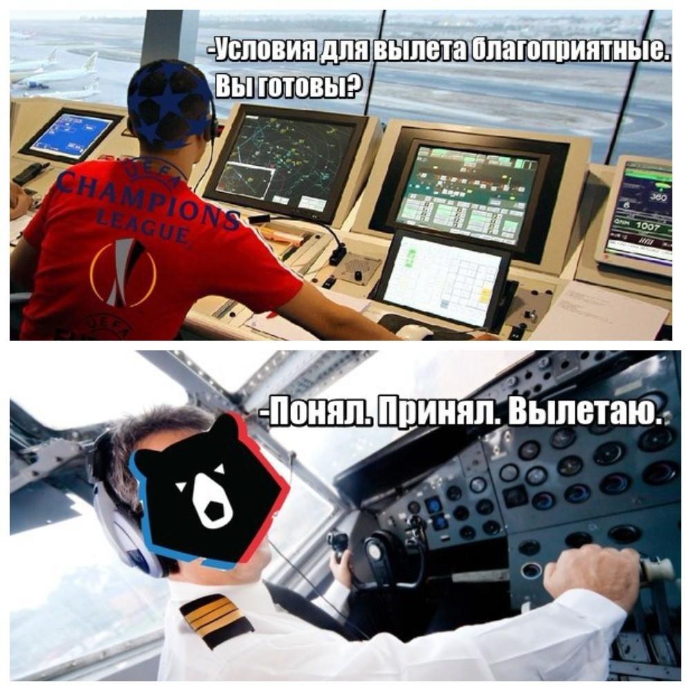 """Скриншот © Телеграм-канал """"Светоч"""""""
