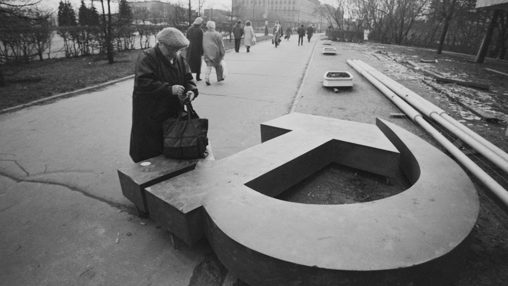 Фото © Александр Неменов / Фотохроника ТАСС