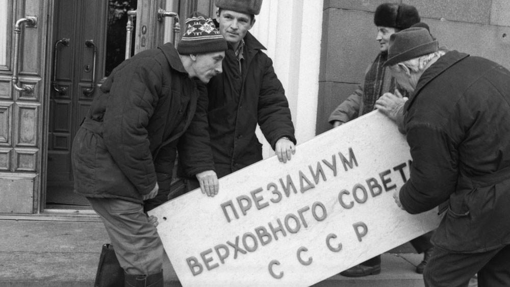 Фото © ТАСС / Кузьмин Валентин