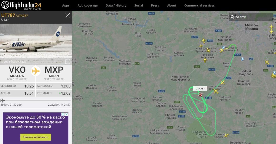 Скриншот: Flightradar-24