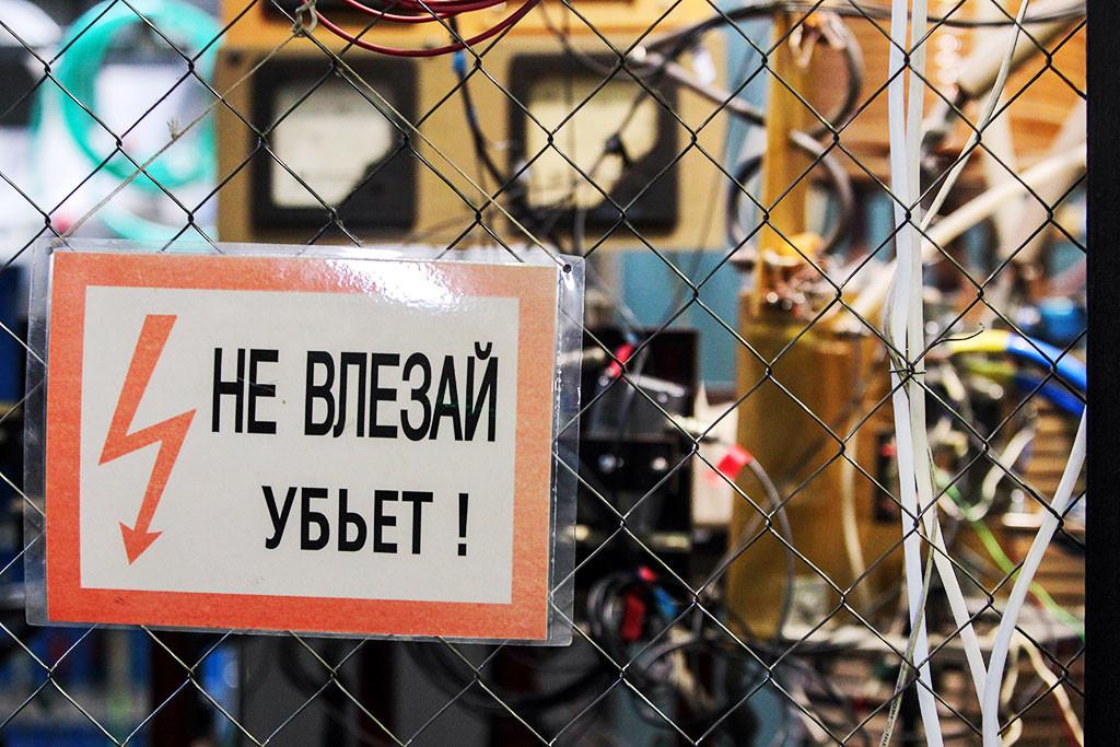 Фото © ТАСС / Роман Пименов / Интерпресс