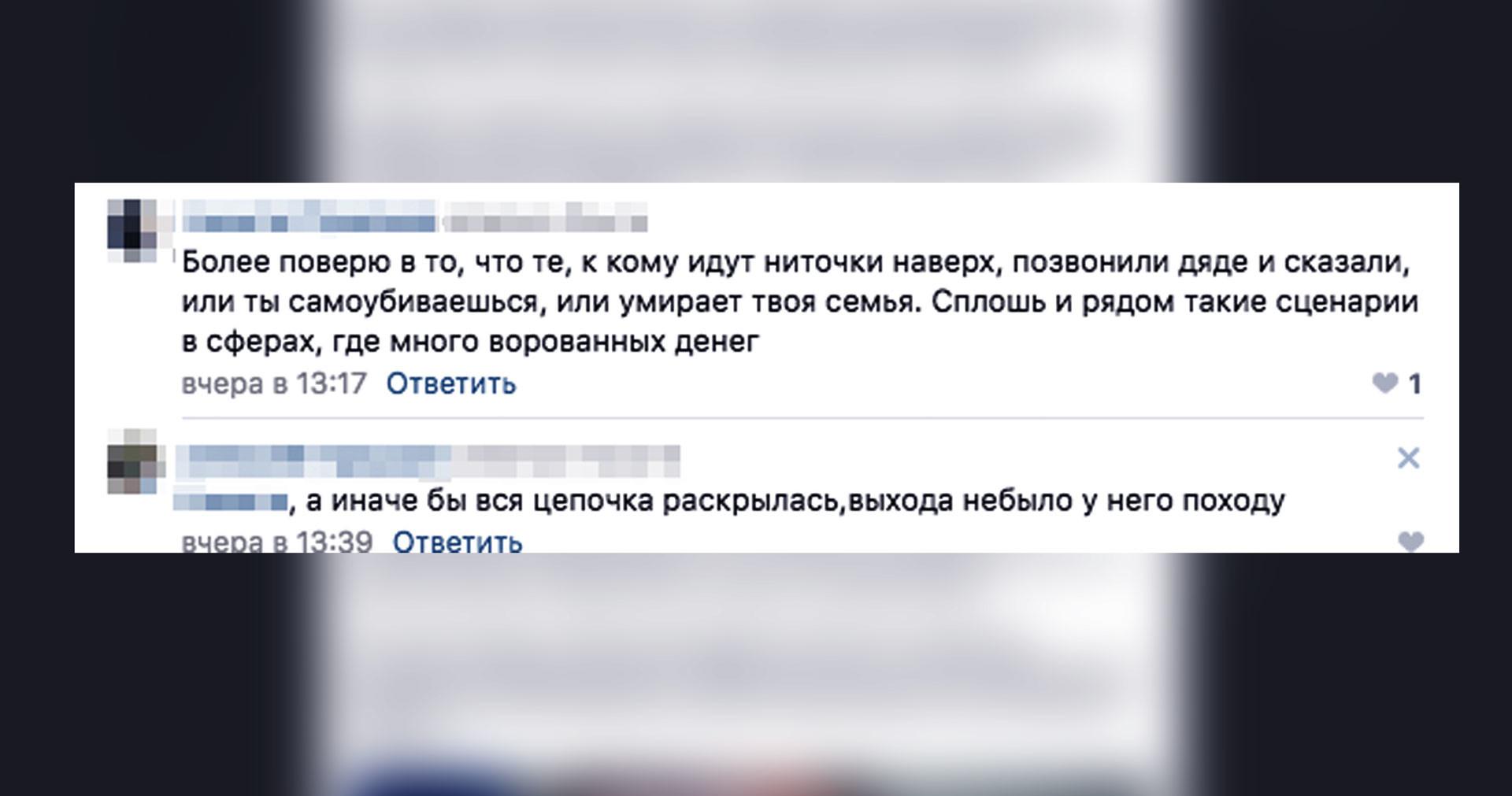 © VK / Мой Тамбов
