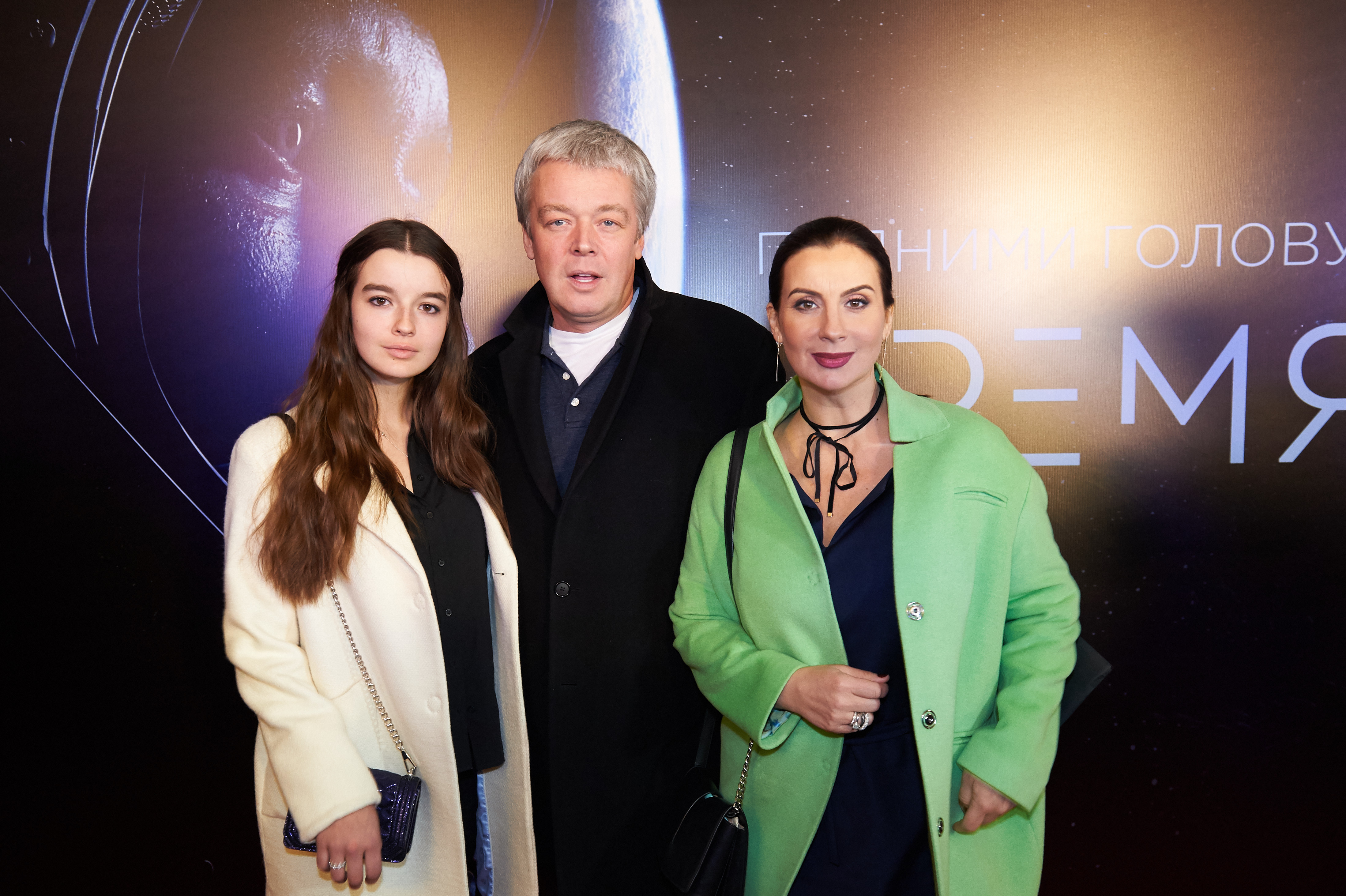 Александр и Екатерина Стриженовы с дочерью Александрой Фото: L!FE