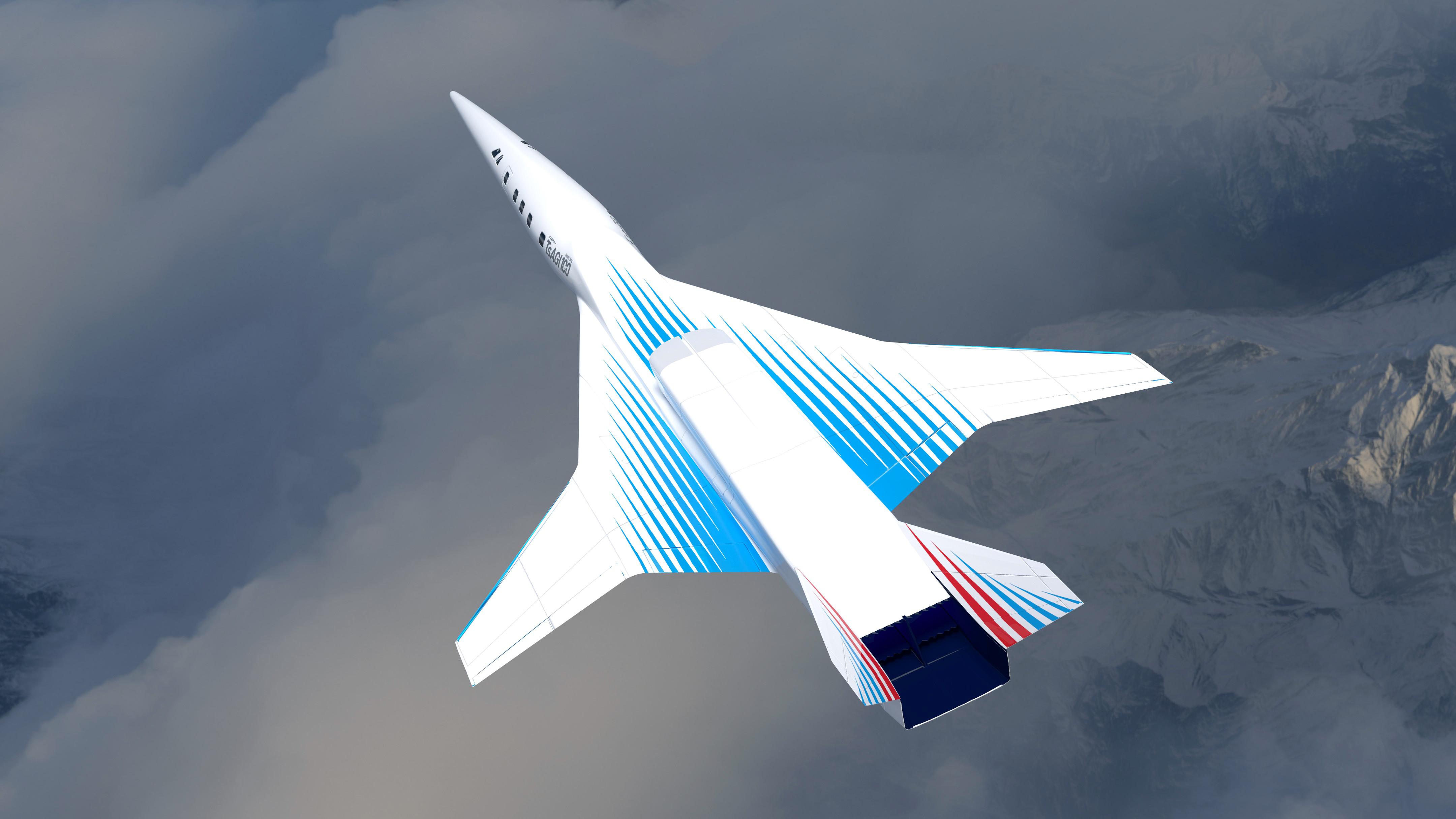 Фото © Центральный аэрогидродинамический институт имени профессора Н.Е. Жуковского