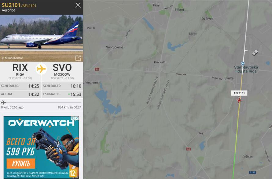 Скриншот с сайта Flightradar