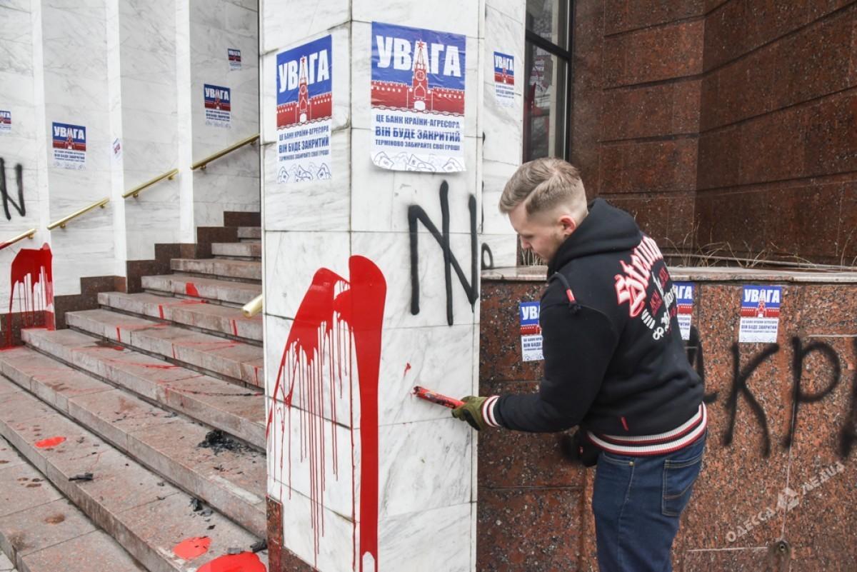 """Фото: © ИА """"Одесса-Медиа"""""""