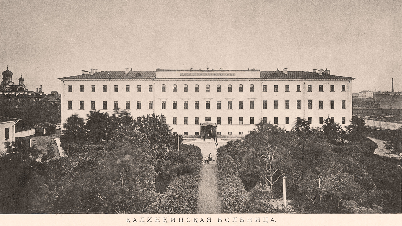 Калинкинская больница в Санкт-Петербурге — первая венерологическая клиника в России. Фото © Wikipedia