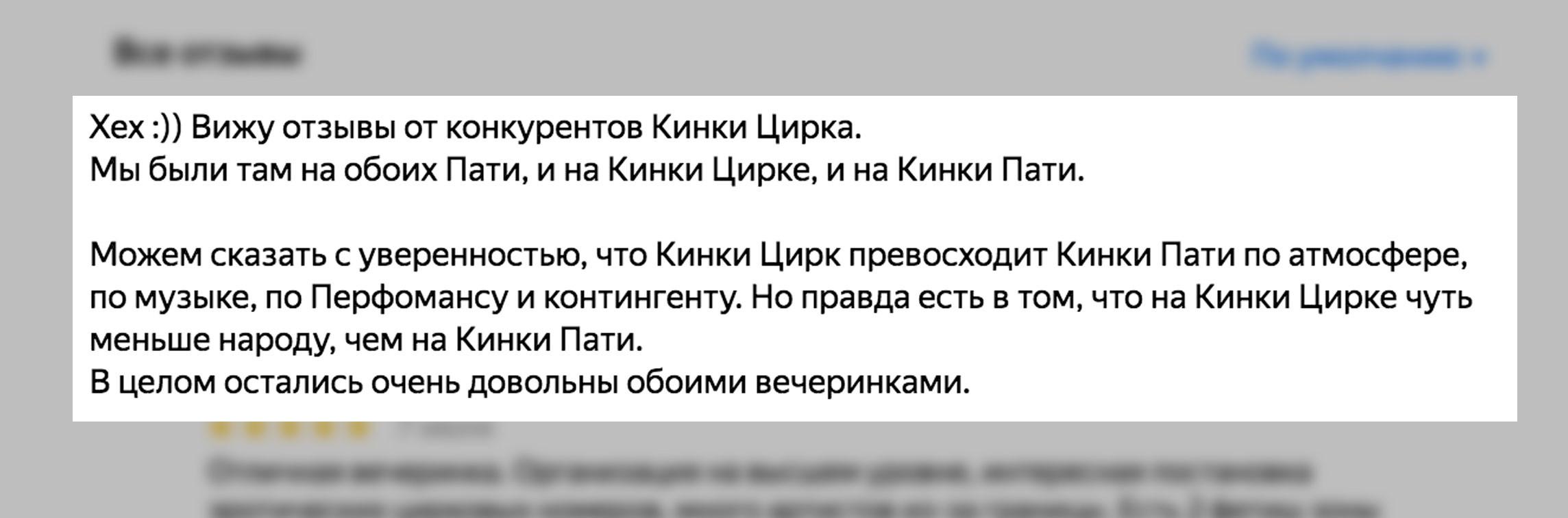 """© """"Яндекс.Карты"""""""